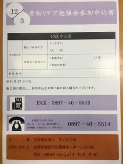 IMG_E5582[1].JPG