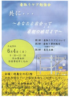 SKM_C22717052920150.jpg